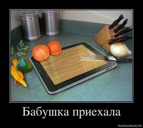http://www.anekdotov-mnogo.ru/image-prikol/smeshnie_kartinki_1354267458301120122463.jpg