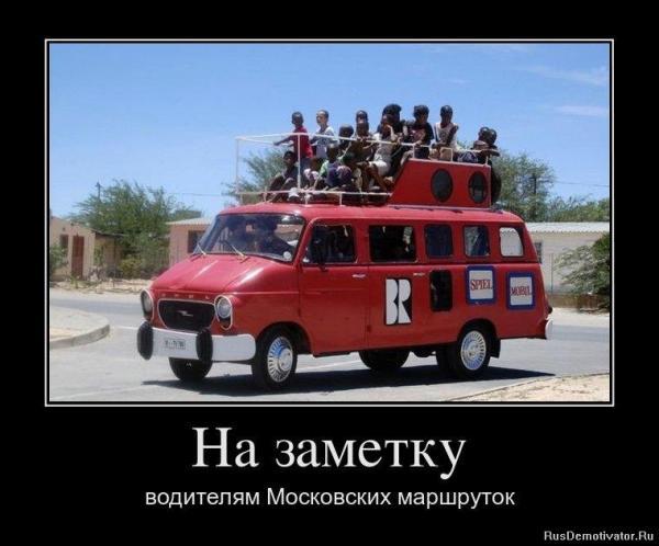 http://www.anekdotov-mnogo.ru/image-prikol/smeshnie_kartinki_135426745830112012909.jpg