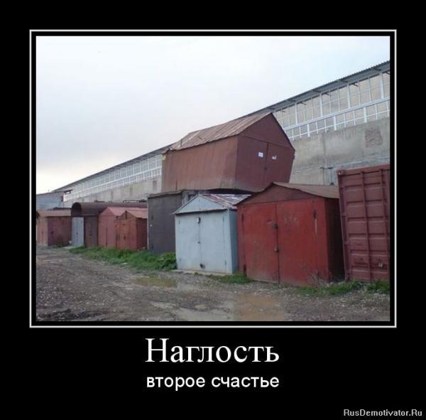 http://www.anekdotov-mnogo.ru/image-prikol/smeshnie_kartinki_1354267501301120122888.jpg