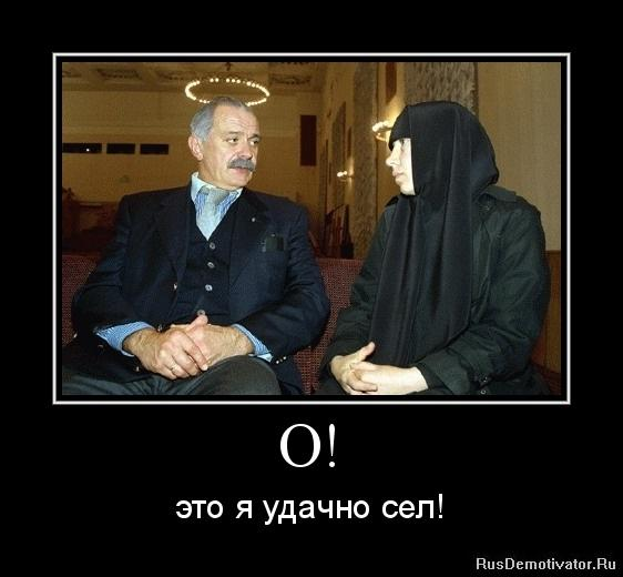 http://www.anekdotov-mnogo.ru/image-prikol/smeshnie_kartinki_135426753930112012642.jpg