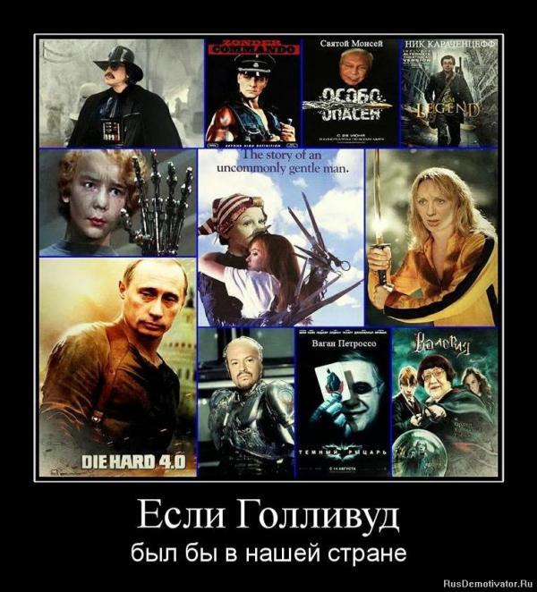 http://www.anekdotov-mnogo.ru/image-prikol/smeshnie_kartinki_1354270104301120122924.jpg