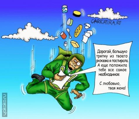 http://www.anekdotov-mnogo.ru/image-prikol/smeshnie_kartinki_1354379434011220121166.jpg