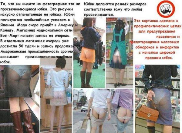 http://www.anekdotov-mnogo.ru/image-prikol/smeshnie_kartinki_1354554694031220121461.jpg