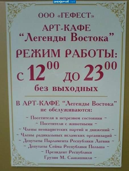 http://www.anekdotov-mnogo.ru/image-prikol/smeshnie_kartinki_135455549103122012201.jpg
