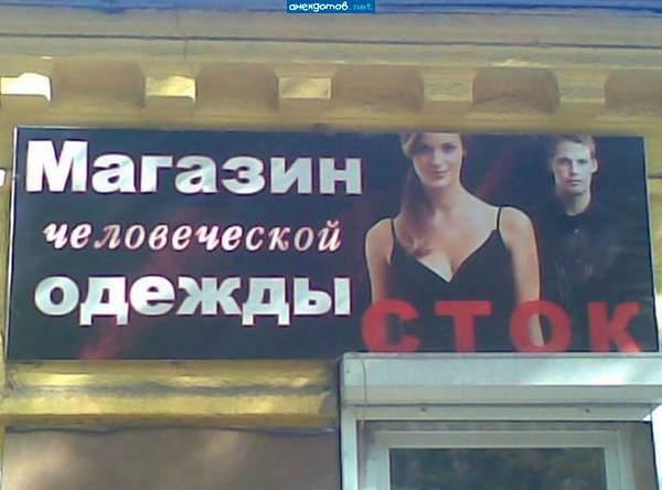 http://www.anekdotov-mnogo.ru/image-prikol/smeshnie_kartinki_135455549103122012263.jpg