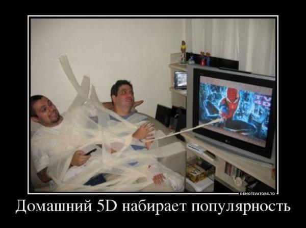 http://www.anekdotov-mnogo.ru/image-prikol/smeshnie_kartinki_1354566038041220121914.jpg