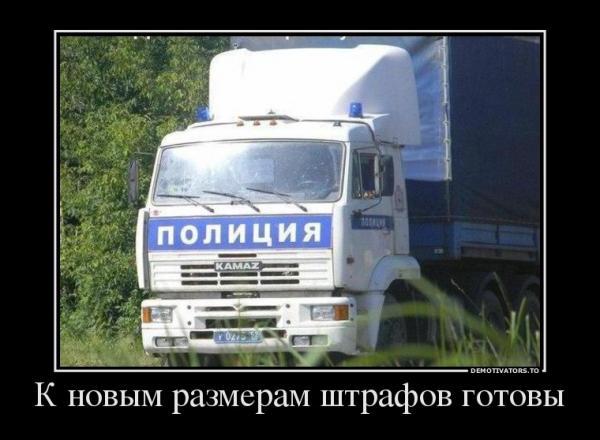 http://www.anekdotov-mnogo.ru/image-prikol/smeshnie_kartinki_1354566038041220122352.jpg