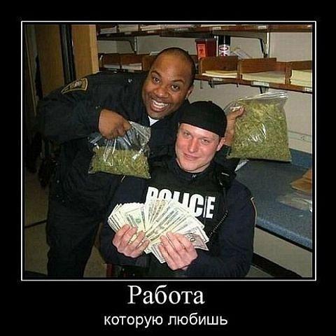 http://www.anekdotov-mnogo.ru/image-prikol/smeshnie_kartinki_1354647265041220122545.jpg