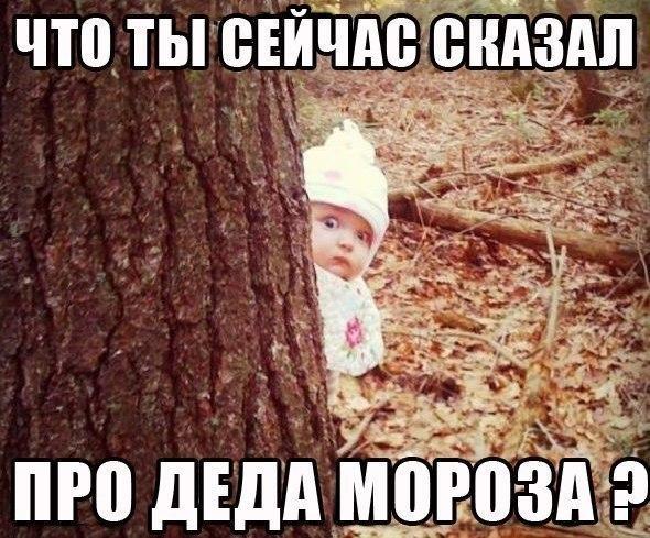 http://www.anekdotov-mnogo.ru/image-prikol/smeshnie_kartinki_135525731712122012210.jpg