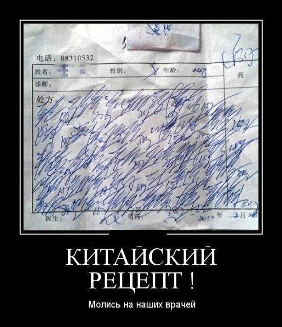 http://www.anekdotov-mnogo.ru/image-prikol/smeshnie_kartinki_1355312971121220121473.jpg