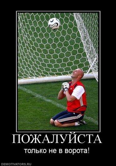http://www.anekdotov-mnogo.ru/image-prikol/smeshnie_kartinki_135553444915122012827.jpg