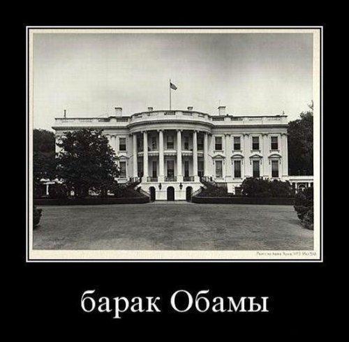 http://www.anekdotov-mnogo.ru/image-prikol/smeshnie_kartinki_1355696298171220121434.jpg