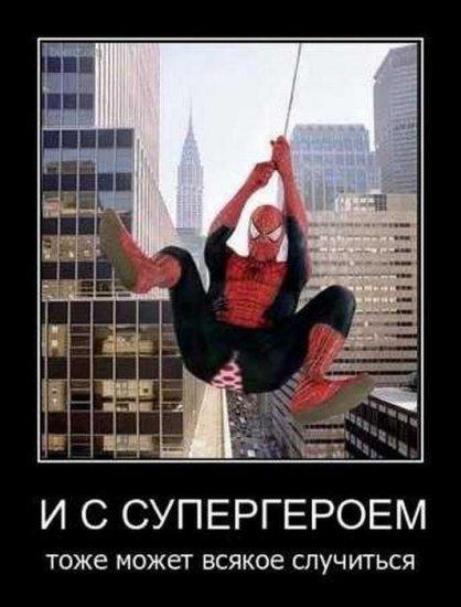 http://www.anekdotov-mnogo.ru/image-prikol/smeshnie_kartinki_135569794417122012628.jpg
