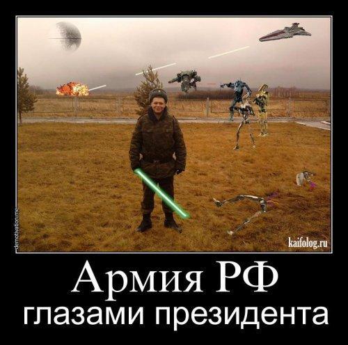 http://www.anekdotov-mnogo.ru/image-prikol/smeshnie_kartinki_1355745231171220122518.jpg