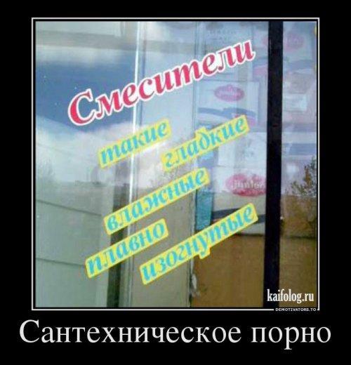 http://www.anekdotov-mnogo.ru/image-prikol/smeshnie_kartinki_1355745262171220121604.jpg