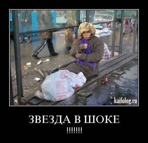 http://www.anekdotov-mnogo.ru/image-prikol/smeshnie_kartinki_1355786300181220122887.jpg