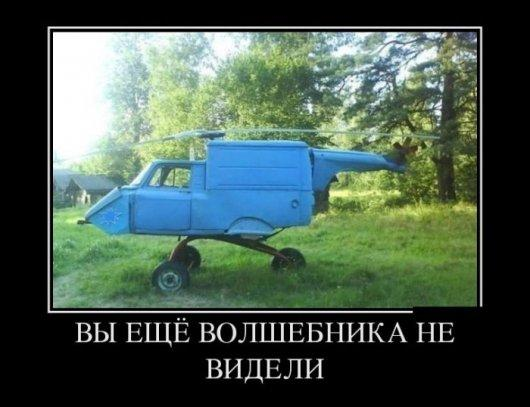 http://www.anekdotov-mnogo.ru/image-prikol/smeshnie_kartinki_1355852679181220121549.jpg