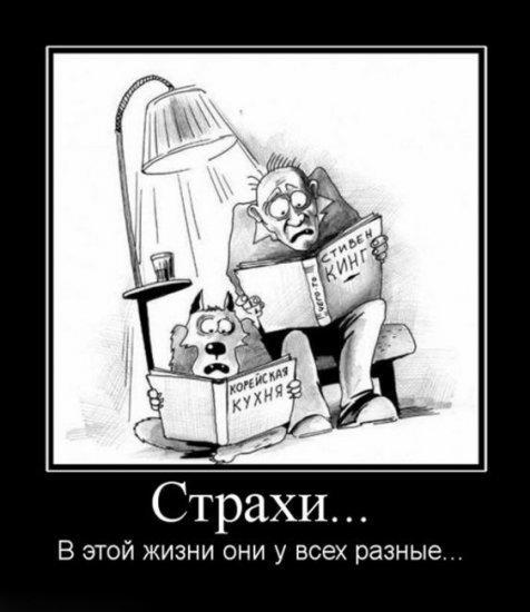http://www.anekdotov-mnogo.ru/image-prikol/smeshnie_kartinki_1355856534181220122487.jpg