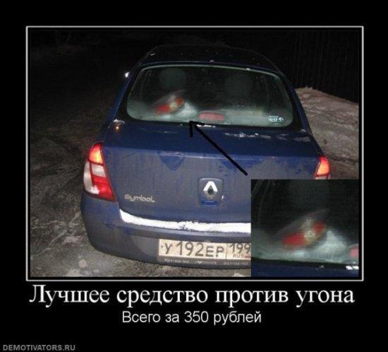 http://www.anekdotov-mnogo.ru/image-prikol/smeshnie_kartinki_1355856534181220122852.jpg
