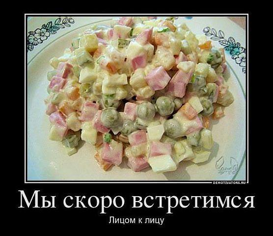 http://www.anekdotov-mnogo.ru/image-prikol/smeshnie_kartinki_1356089458211220122959.jpg