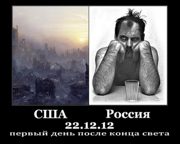http://www.anekdotov-mnogo.ru/image-prikol/smeshnie_kartinki_1356096842211220121422.jpg
