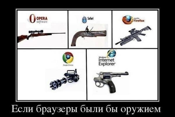 http://www.anekdotov-mnogo.ru/image-prikol/smeshnie_kartinki_1356307176241220121148.jpg