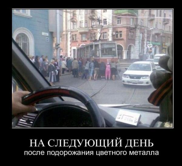 http://www.anekdotov-mnogo.ru/image-prikol/smeshnie_kartinki_135639837725122012384.jpg