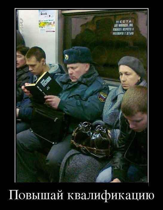 http://www.anekdotov-mnogo.ru/image-prikol/smeshnie_kartinki_1356398434251220121869.jpg
