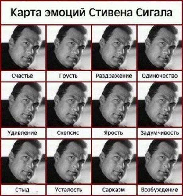 http://www.anekdotov-mnogo.ru/image-prikol/smeshnie_kartinki_1356440380251220122975.jpg