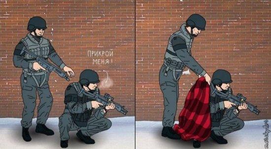 http://www.anekdotov-mnogo.ru/image-prikol/smeshnie_kartinki_1357404186050120131674.jpg