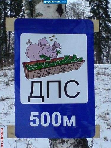 http://www.anekdotov-mnogo.ru/image-prikol/smeshnie_kartinki_1358579114190120132673.jpg