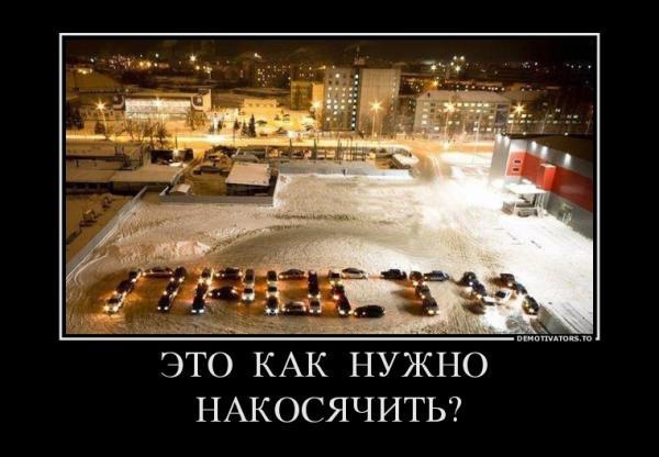 http://www.anekdotov-mnogo.ru/image-prikol/smeshnie_kartinki_1359310267270120132035.jpg