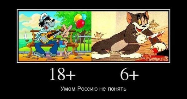 http://www.anekdotov-mnogo.ru/image-prikol/smeshnie_kartinki_1359603413310120131851.jpg