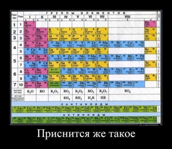 http://www.anekdotov-mnogo.ru/image-prikol/smeshnie_kartinki_135960482231012013459.jpg