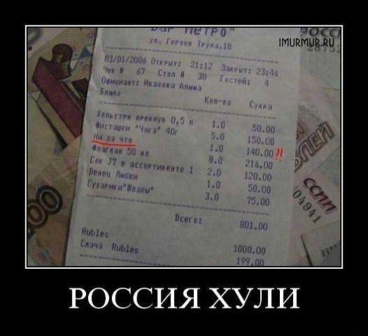 http://www.anekdotov-mnogo.ru/image-prikol/smeshnie_kartinki_135980251702022013989.jpg