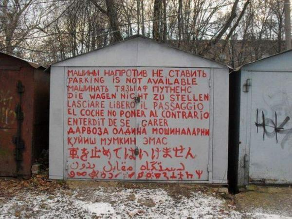 http://www.anekdotov-mnogo.ru/image-prikol/smeshnie_kartinki_1359867401030220131852.jpg