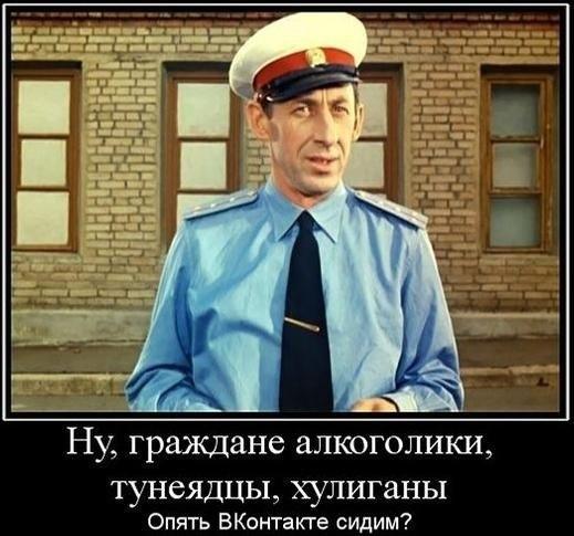 http://www.anekdotov-mnogo.ru/image-prikol/smeshnie_kartinki_1359953739040220131539.jpg