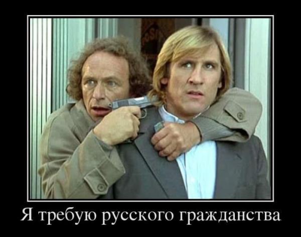 http://www.anekdotov-mnogo.ru/image-prikol/smeshnie_kartinki_1360137558060220132219.jpg