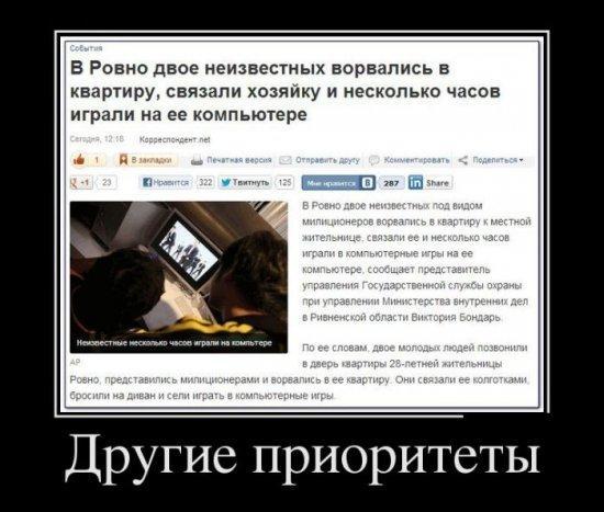 http://www.anekdotov-mnogo.ru/image-prikol/smeshnie_kartinki_136016496006022013199.jpg