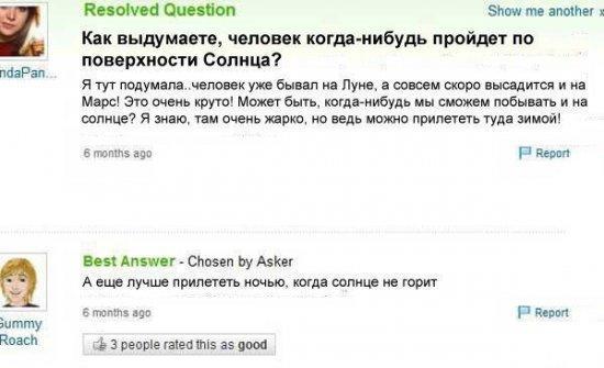 http://www.anekdotov-mnogo.ru/image-prikol/smeshnie_kartinki_136016496006022013752.jpg
