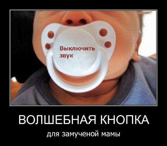 http://www.anekdotov-mnogo.ru/image-prikol/smeshnie_kartinki_1360526623110220131551.jpg