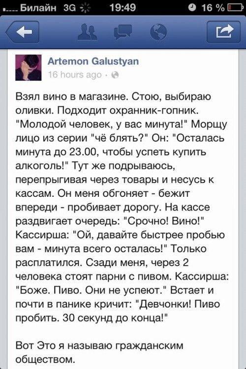 http://www.anekdotov-mnogo.ru/image-prikol/smeshnie_kartinki_136068349712022013314.jpg