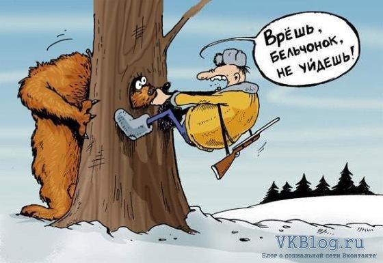 http://www.anekdotov-mnogo.ru/image-prikol/smeshnie_kartinki_136094722915022013879.jpg