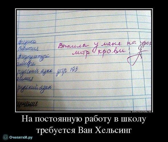 http://www.anekdotov-mnogo.ru/image-prikol/smeshnie_kartinki_1361038111160220132727.jpg