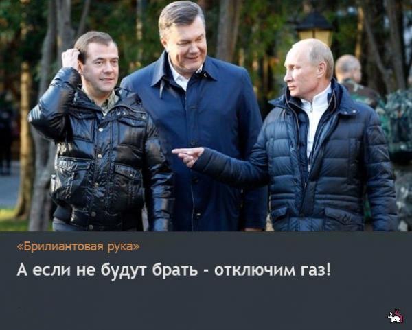 http://www.anekdotov-mnogo.ru/image-prikol/smeshnie_kartinki_1361111850170220131819.jpg