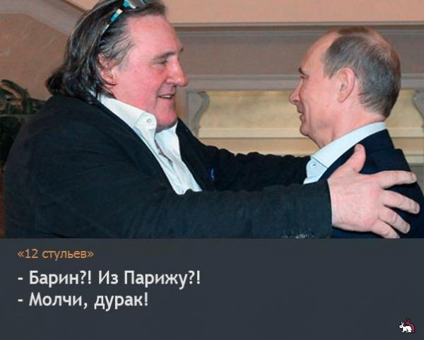http://www.anekdotov-mnogo.ru/image-prikol/smeshnie_kartinki_1361111850170220132133.jpg