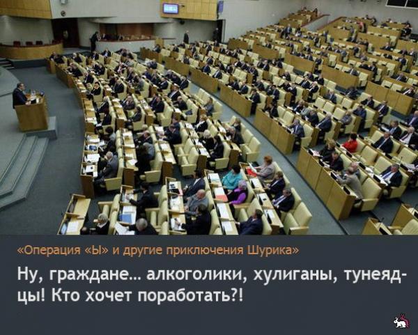 http://www.anekdotov-mnogo.ru/image-prikol/smeshnie_kartinki_1361111851170220131887.jpg