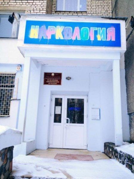 http://www.anekdotov-mnogo.ru/image-prikol/smeshnie_kartinki_1361113918170220132211.jpg