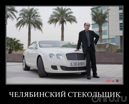http://www.anekdotov-mnogo.ru/image-prikol/smeshnie_kartinki_1361510966220220131167.jpg