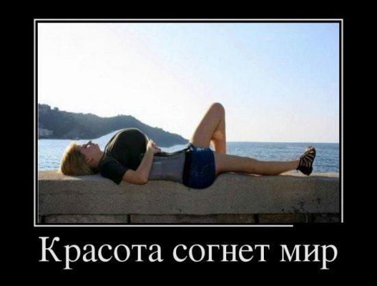 http://www.anekdotov-mnogo.ru/image-prikol/smeshnie_kartinki_1361523461220220131445.jpg